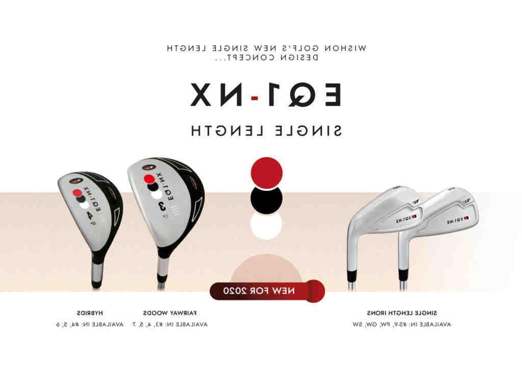Comment utiliser un hybride au golf?